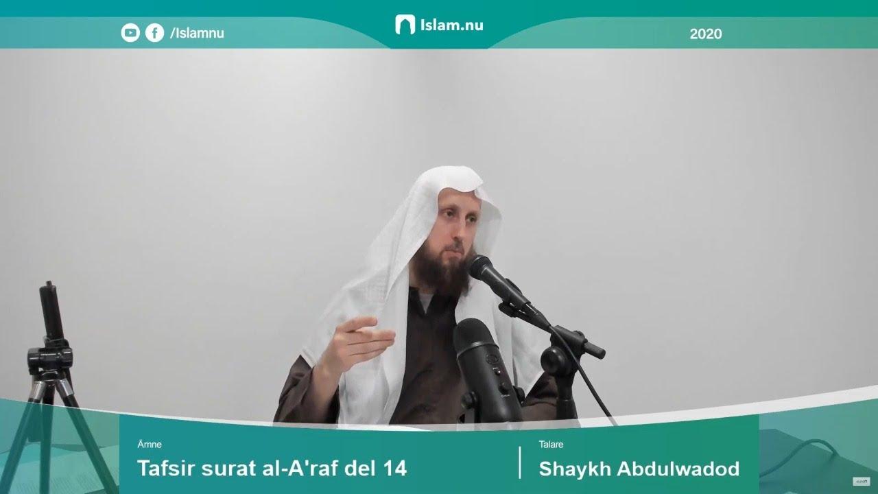 Tafsir surat al-A'raf del 14