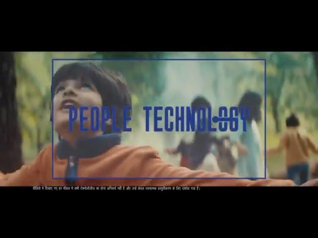 Maruti Suzuki Presents People Technology - Shivam Autozone
