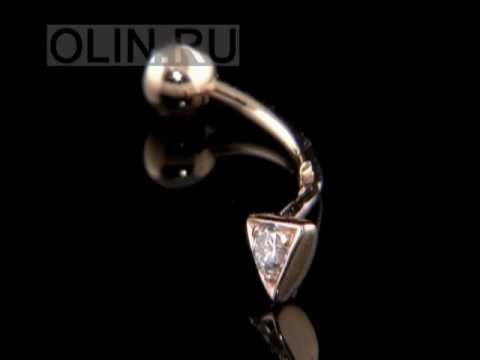 Пирсинг пупка (золото, бриллиант)