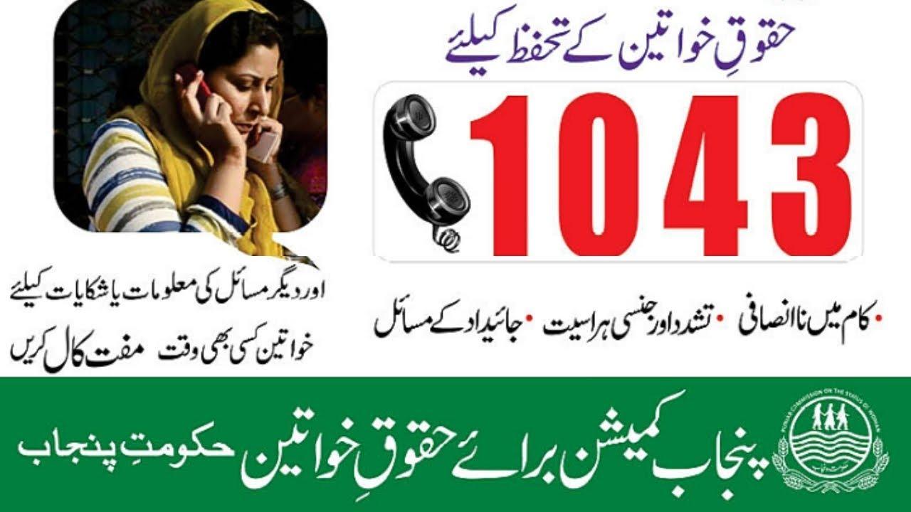 Women contact no