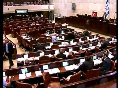 ערוץ הכנסת - הכנסת אישרה את הגזירות הכלכליות, 6.8.12