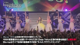 http://www.may-j.com/ 【CD購入はコチラ】 <CD+Blu-ray> http://www....