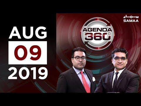 Maryam Nawaz ki giraftaari | Agenda 360 | SAMAA TV | 09 August 2019