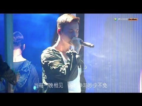 陳偉霆 - 今天終於知道錯 (Live at the Inside Me Tour)