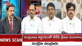 tv5 latest telugu news