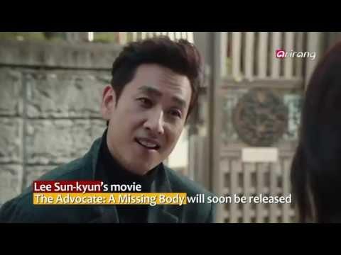 Showbiz Korea-LEE SUN-KYUN & KIM HYE-SOO TO STAR TOGETHER IN A NEW FILM