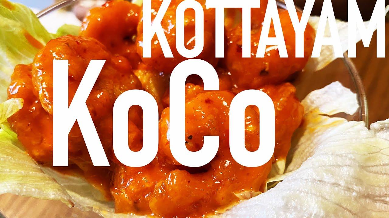 KoCo - Kottayam Company