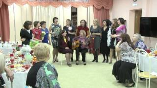 видео Сценарии юбилеев для женщин