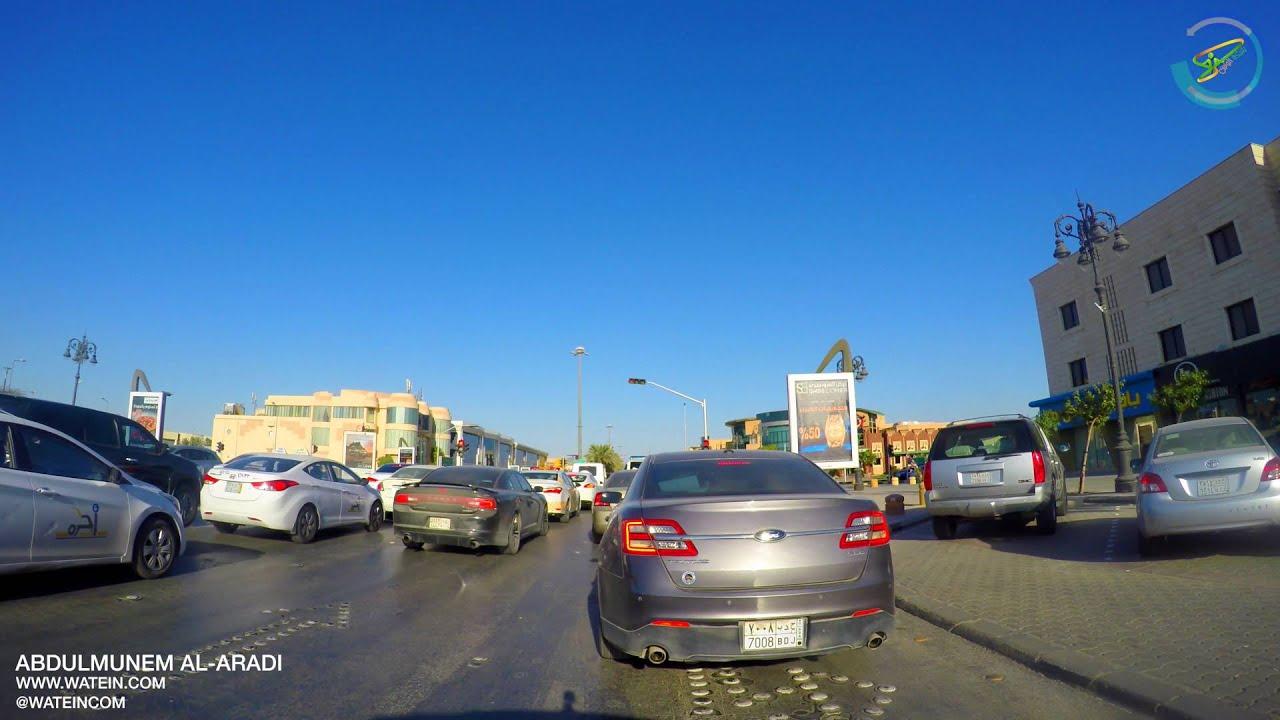 جولة في العاصمة الرياض الجزء ٣ 4k
