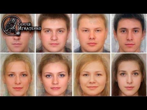 Запретная история славян