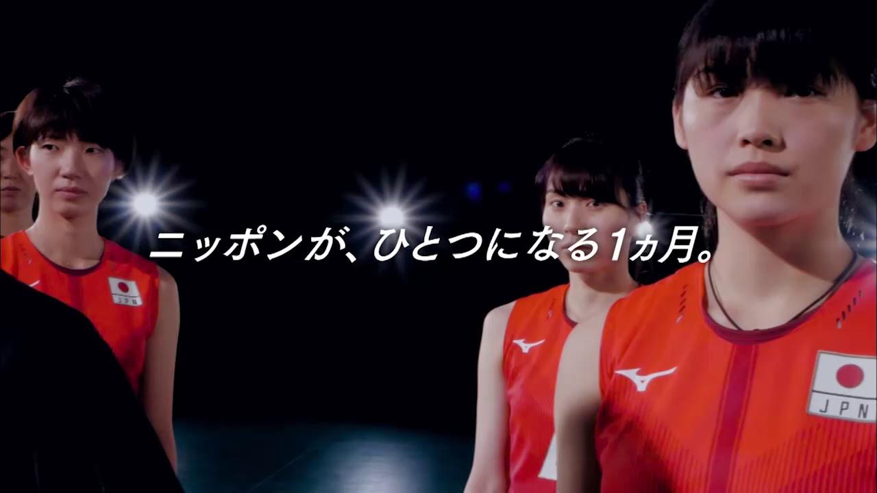 バレーボール 女子 ワールド カップ