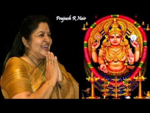 Nin Divya Naamamathennum Chottanikkara Amme...! Devi Geetham Vol.1 (1997). (Prajeesh)