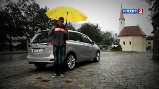 Тест-драйв Opel Zafira Tourer // АвтоВести 30(Тест-драйв нового Opel Zafira Tourer в программе АвтоВести на канале Россия-24 и Россия-2. 30-й выпуск. Впервые в HD-качес..., 2011-12-28T12:29:51.000Z)