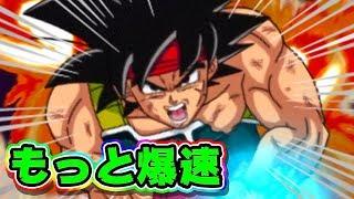 【ドッカンバトル】フュージョンよりも爆速なカテゴリがあった【Dragon Ball Z Dokkan Battle】