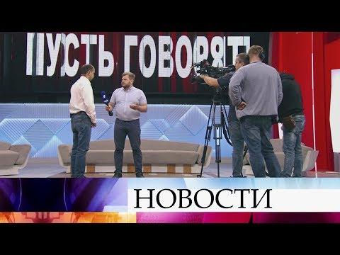 """Эксклюзивное интервью программе """"Пусть говорят"""" дал муж башкирской кассирши."""