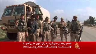 عشرات القتلى والجرحى من الجيش العراقي