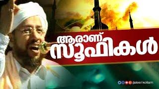 ആര ണ സ ഫ കൽ latest islamic speech in malayalam perod abdul rahman saqafi usthad 2015 new jmedia