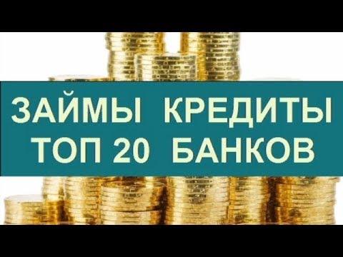взять такси в кредит в москве