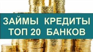 Взять Смартфон В Кредит Онлайн В Москве