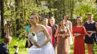 Не того поля ягода 2016 Премьера мелодрама русское кино трейлер