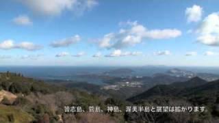 朝熊ヶ岳からの展望