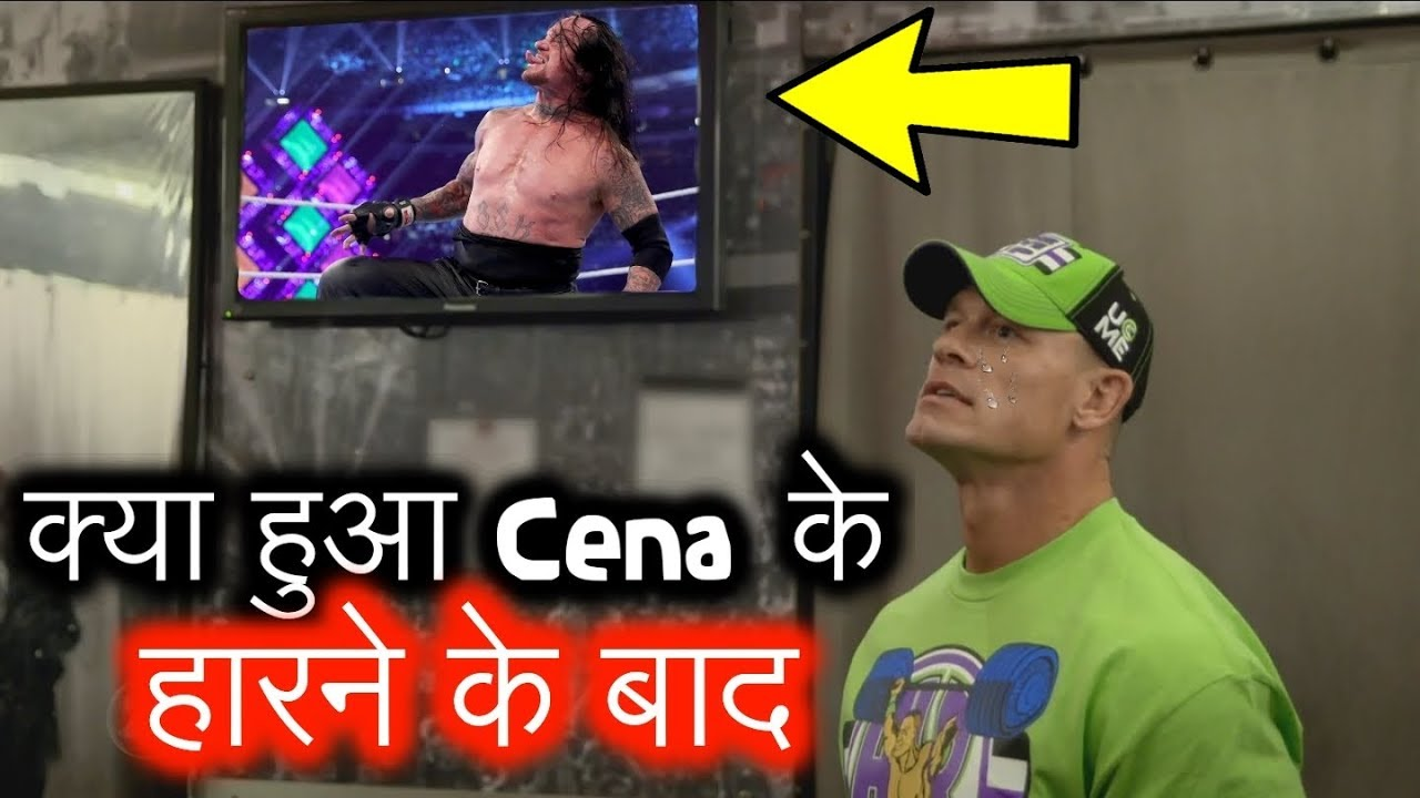 Download John Cena Almost Give Up After Losing To Undertaker   What Happen That Wrestlemania 34 Night