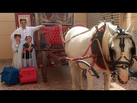 راحوا المدرسة بالعربة يجرها حصان!!!