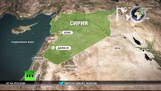 Ударом по сирийской авиабазе США оказали помощь боевикам — журналист