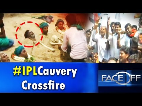 FACE OFF | #IPLCauveryCrossfire | Is IPL A Soft Target For India's Netas?| CNN News18