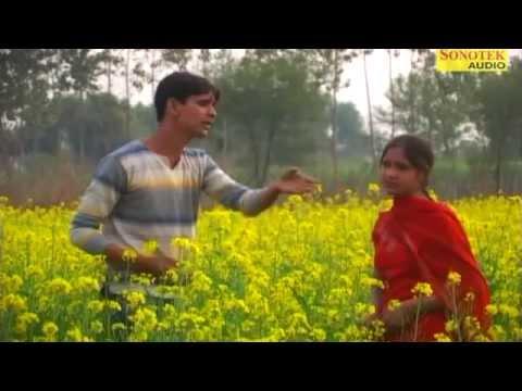 Garib Ki Beti 2 | गरीब की बेटी 2 | Haryanavi  Ragni