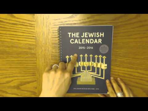 Unusual planner review! The Jewish Calendar 2015-16