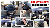 Toyota Camry монитор в подголовнике, ТВ на штатном мониторе - YouTube