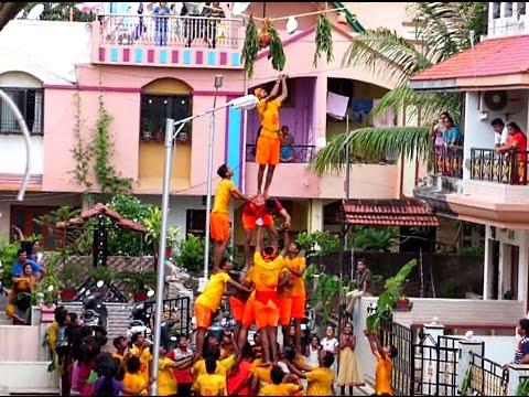 Matki Fod - Janmashtami Celebration - Shree Krishna