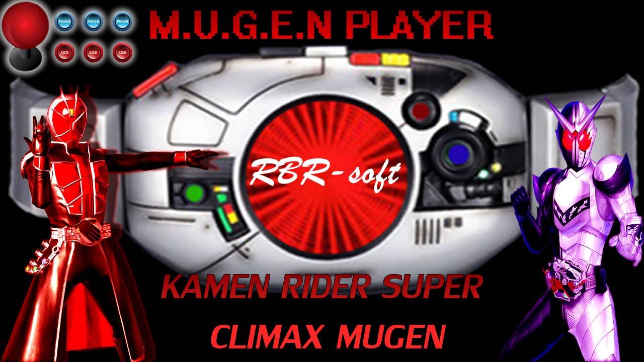 KAMEN RIDER SUPER CLIMAX MUGEN