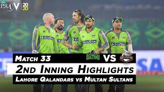 Lahore Qalandars vs Multan Sultans | 2nd Inning Highlights | Match 33 | HBL PSL 2020 | MB2N