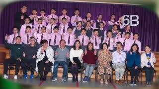福榮街官立小學16-17年度 - 畢業禮表演節目