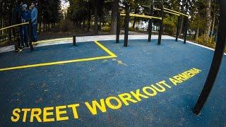 Открытие Workout площадки в городе Ванадзор (Street Workout Armenia)(Join Us http://www.facebook.com/StreetWorkoutArmenia (on Facebook) http://vk.com/streetworkoutarmenia (Группа Вконтакте) ..., 2016-11-15T17:32:45.000Z)