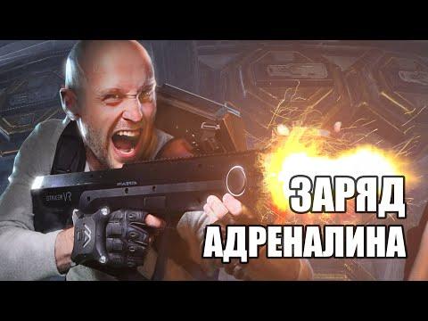 Какие ключевые особенности у московской VR-арены Another World?