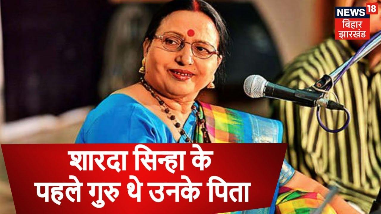 Exclusive Interview Of Legendary Bhojpuri Folk Singer Sharda Sinha