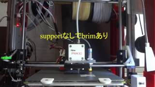 PRN3D AutoBedLeveling2