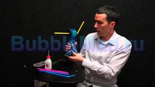 Как использовать дым машину для мыльных пузырей(Инструкция по использованию ручной дым машины для мыльных пузырей - как заправлять, как заряжать, как храни..., 2012-12-12T15:12:43.000Z)