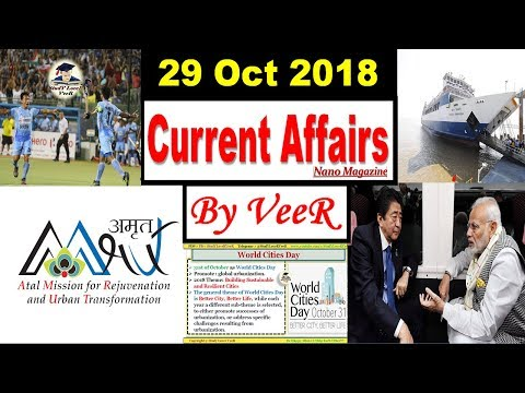 29 October 2018 Current Affairs   Daily Current Affairs, PIB, Nano Magazine Detail Study in Hindi