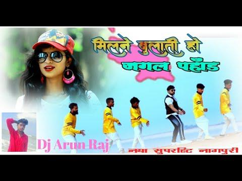 New Nagpuri Dj Song 2020मिलने बूलाती हो जंगल पहाड़ में Milne Bulati Ho