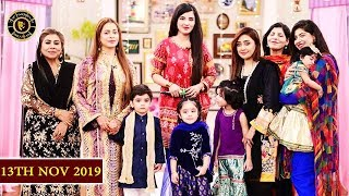 Good Morning Pakistan - Celebrities With Kids Special - Top Pakistani show