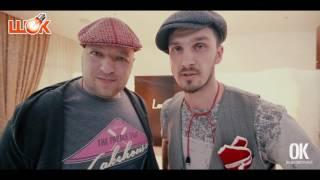 Видеожурнал 'Отличная компания Банкет Холл ДОБРО' от ШОКа