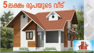 Kerala house model low cost beautiful kerala home design for Veedu models of kerala