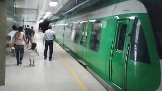 Metrô de Fortaleza [ Estação São Benedito] METROFOR Subway