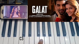 Galat Asees Kaur | Piano | Tutorial | Cover | Notation | Lesson | Tab | Notes | Harmonium |