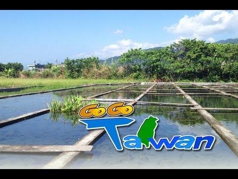 [HD] GoGoTaiwan Ep40 宜蘭員山 跟著水 一起去旅行 - YouTube