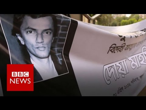 Is violent extremism on the rise in Bangladesh?  BBC News